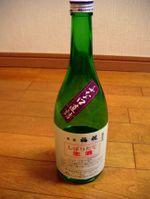 Fukuiwai_2