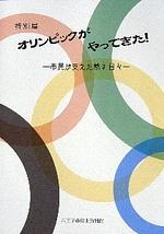 Orizuroku