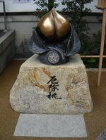 Yakuyokemomo