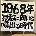 Img_1596