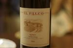 Wine070501